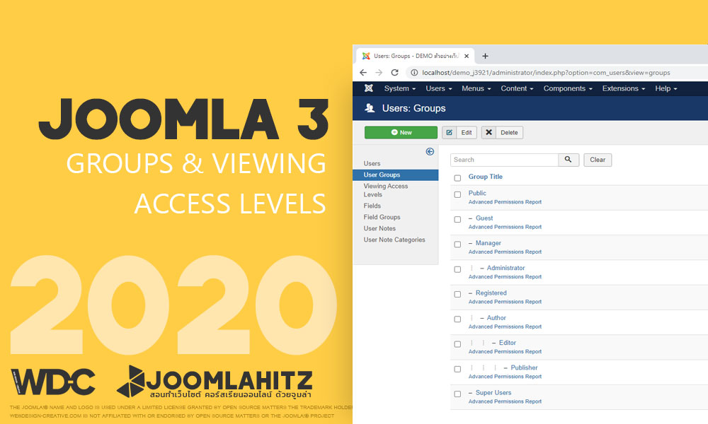 Groups & Viewing Access Levels ใน Joomla 3